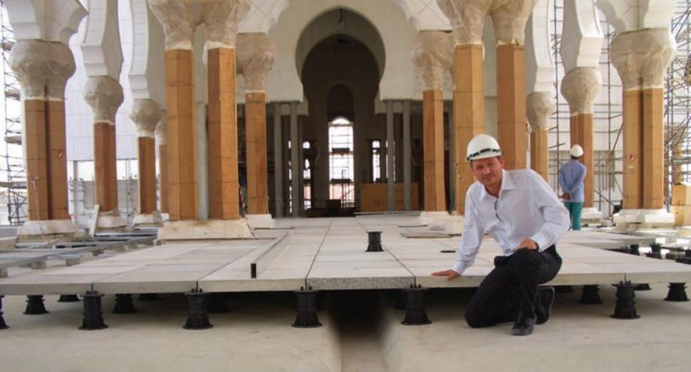 Buzon Pedestal International в Персидском заливе